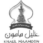 Cachimba Valencia Khalil Mamoon