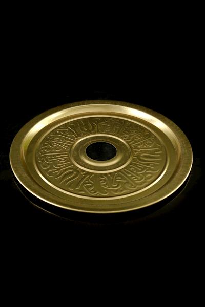 Plato Kaya Arabic Brass